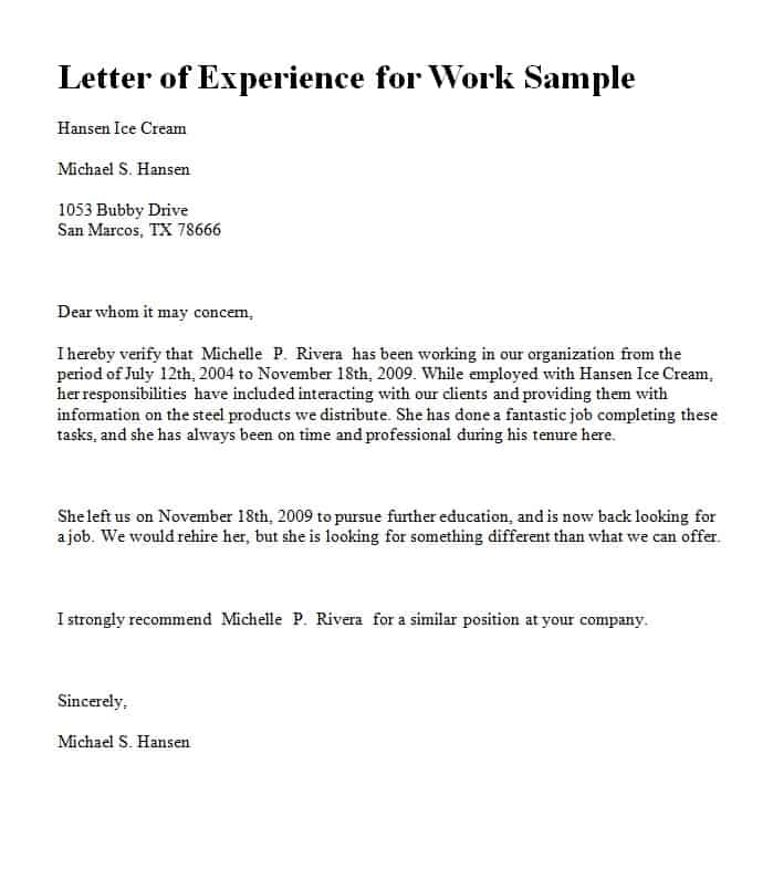 experience letter template